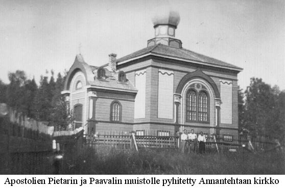 Annantehtaan ortodoksinen kirkko