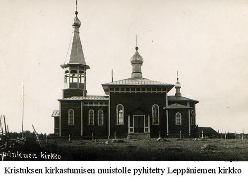 Leppäniemen ortodoksinen kirkko
